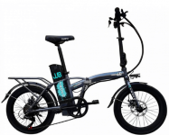 Just Ultra eBikes - Thermo
